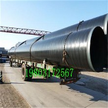 錫林郭勒黑夾克保溫鋼管廠家/電話%價格資訊圖片