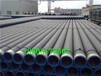聚乙烯内外涂塑钢管厂家/物超所值福建