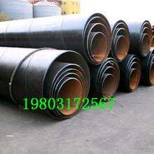 无锡小口径涂塑钢管DN价格厂家金日推荐图片