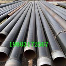 泰安包塑镀锌管DN价格厂家金日推荐图片