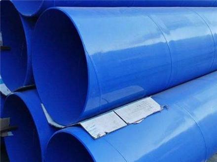 合肥DN天然氣3pe防腐鋼管廠家%價格(多錢米)√