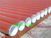ipn8710防腐钢管厂家/生产厂家乌兰察布