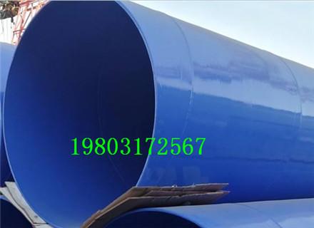 高溫蒸汽保溫鋼管廠家電話周口價格(央聞報道)