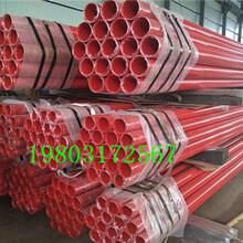 钦州无缝钢管价格厂家DN型号推荐图片