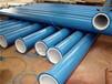 环氧树脂防腐钢管厂家-价格-多少钱保定(金日热点)