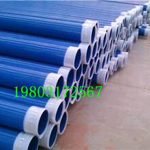 阳江市政工程涂塑钢管价格图片