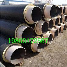 渭南聚氨酯保温钢管DN价格厂家金日推荐图片