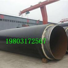张家界环氧树脂防腐钢管DN价格厂家金日推荐图片