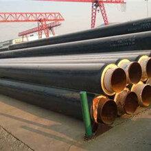 钢套钢保温钢管厂家电话长春价格(央闻报道)图片