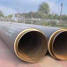 桂林高温蒸汽保温钢管厂家(价格)%多钱一米图片