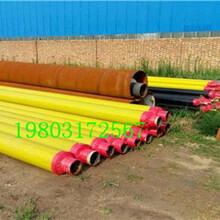 曲靖聚氨酯保温钢管厂家(价格)%多钱一米图片