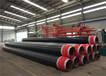 宜春環氧樹脂防腐鋼管價格廠家推薦