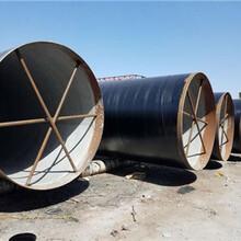 葫芦岛煤矿用防腐钢管DN价格厂家金日推荐图片