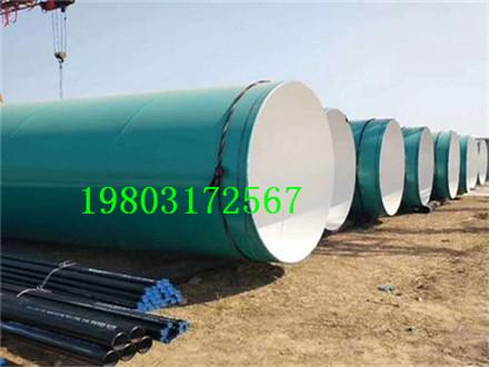 怀化市政工程涂塑钢管厂家