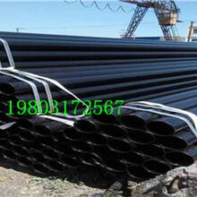 镀锌钢管价格电话阜阳厂家引荐图片