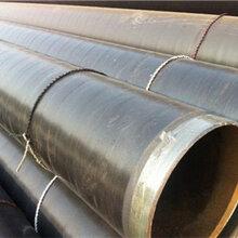 玉林Dn黑夹克保温钢管厂家%价格推荐图片