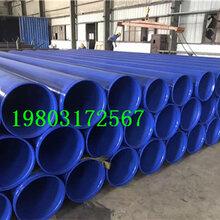 惠州包塑鋼管價格廠家DN型號推薦圖片