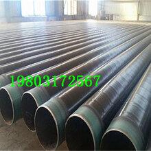 辽阳排污防腐钢管价格厂家特别介绍图片