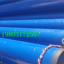 威海钢套钢保温钢管厂家#规格齐全图片