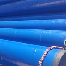 煤矿天然气用防腐钢管规格尺寸图片