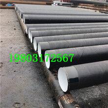 湛江电缆专用涂塑钢管厂家图片