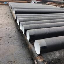 钢套钢保温钢管厂家佛山联系电话%推荐图片