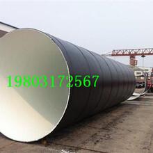 黄山镀锌钢管DN价格厂家金日推荐图片