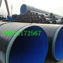 三明Dn加强级3pe防腐钢管厂家%价格推荐图片