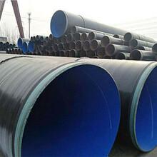 长沙水泥砂浆防腐钢管生产厂家价格推荐图片
