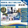 科潔達K19H管道多功能清洗一體機,高周波脈沖清洗機