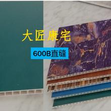 山东大匠康宅集成墙板装饰效果评价