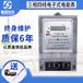 晶橙电表单相电子表家用电表220V火表出租房专用电表