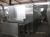 500型速凍水餃機果蔬速凍機及前處理設備速凍機一般多少錢一臺