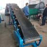 贵州省毕节鲁晨机械可升降皮带输送机10米长带式传送机厂家