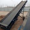 四川省广元鲁晨机械砂石皮带输送机电动升降式带式传送机多少钱