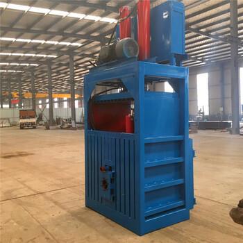广西梧州鲁晨60吨立式编织袋压包机易拉罐打包机多少钱