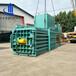 福建省泉州魯晨機械礦泉水瓶液壓打包機廢紙箱臥式包裝機報價