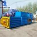 上海靜安魯晨機械易拉罐臥式打包機秸稈大型壓包機報價