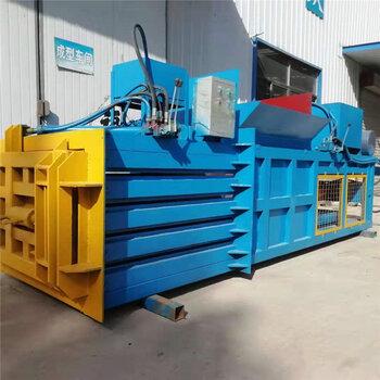 安徽六安废纸壳压缩打包机160吨编织袋饮料瓶打包机供应