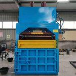 浙江省寧波服裝液壓打包機海綿壓塊機生產廠
