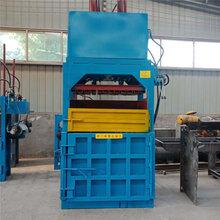 荊州塑料打包機包廂定做立式紙箱廢紙打包機銷售