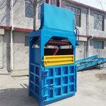 宜昌油桶鐵皮壓塊機立式服裝薄膜壓縮打包機