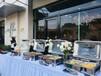 中西式自助餐冷餐茶歇暖场DIY公司团建聚餐同学会非选餐饮上门服务