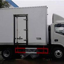 江淮冷藏车厂价直销骏铃V6宽体单排冷藏车蔬菜水果运输车