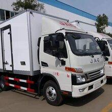 江淮冷藏车骏铃V64.2米货箱蓝牌冷藏车冷藏冷冻运输车海产品运输车