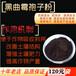 黑曲霉孢子粉動物養殖水產養殖飼料添加劑廠家