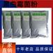 黑曲霉菌粉培養物載體發酵菌種飼料添加劑發酵菌種廠家