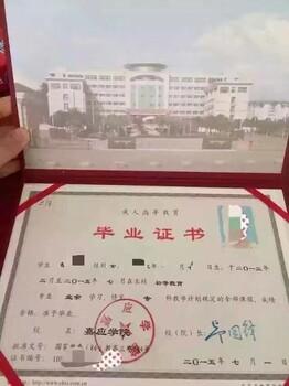惠州参加成人高考