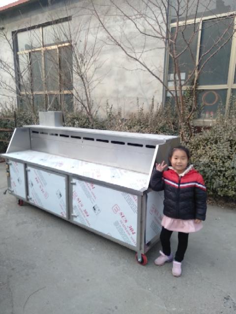 zhenghaiyun