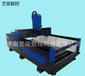 济南艺俊YS-1325石材雕刻机雕刻机生产厂家